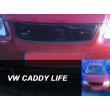 VW CADDY LIFE 2K 2004- 2010 (TOURAN I ráccsal szerelt autóhoz)  HEKO Téli Hűtőrácsta...